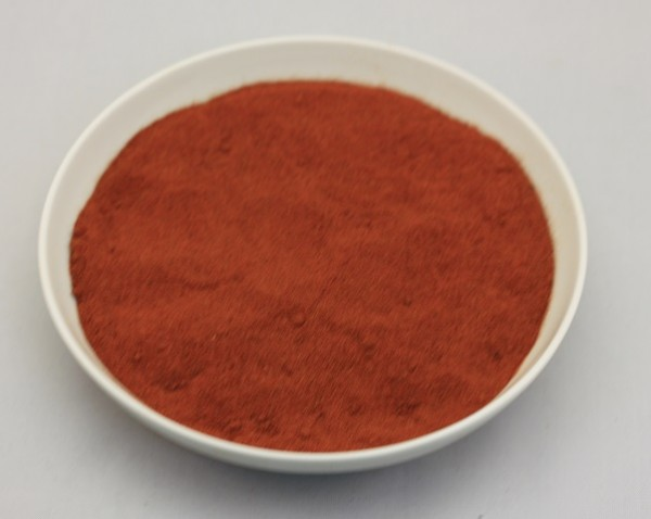 Chili gemahlen (Cayenne-Pfeffer) Gerli Gewürze 70 g